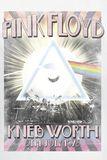 Knebworth 1975